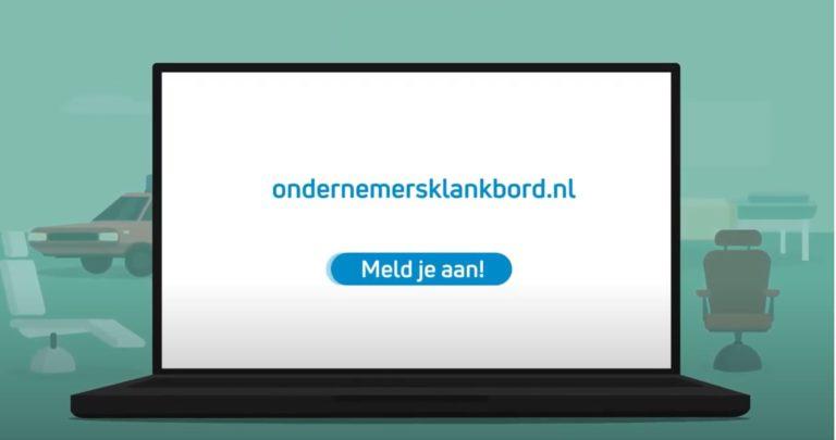 OKB commercial